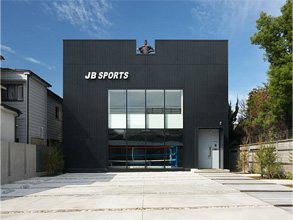 JB SPORTS BOXING GYMの画像